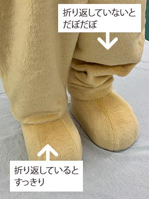 靴をはきます