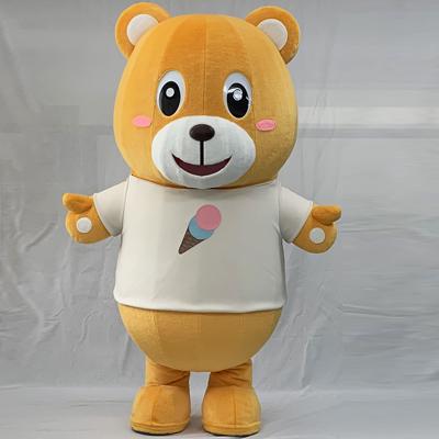 エアー着ぐるみ くま(Tシャツ)